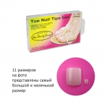 Leg Tips box Типсы для ногтей (110 шт)